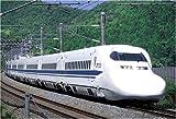 108ピース 700系新幹線 のぞみ 26-073S