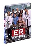 ER 緊急救命室 IV ― フォース・シーズン セット vol.1