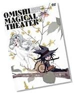 臣士魔法劇場リスキー☆セフティ1