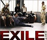 EXIT(DVD付)