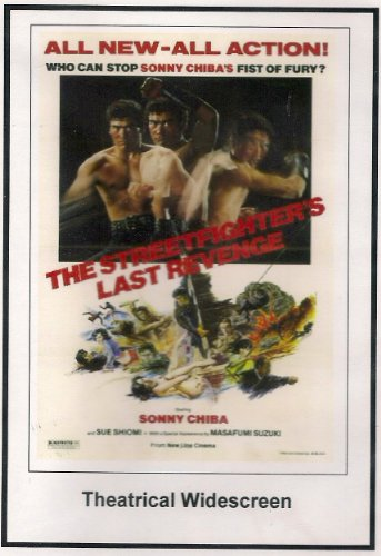 The Street Fighter's Last Revenge: Theatrical Widescreen