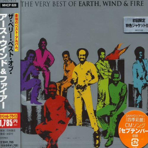 Earth Wind & Fire - The Very Best - Zortam Music