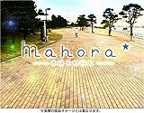 Mahora☆-まほらのほし-