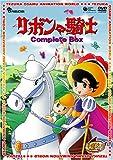 リボンの騎士 Complete BOX