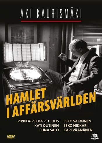 Гамлет идет в бизнес