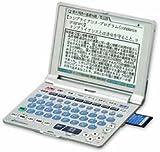 SHARP 電子辞書 PW-A3500 (13コンテンツ, 国語モデル, コンテンツカード対応)