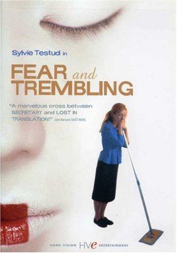 Страх и трепет