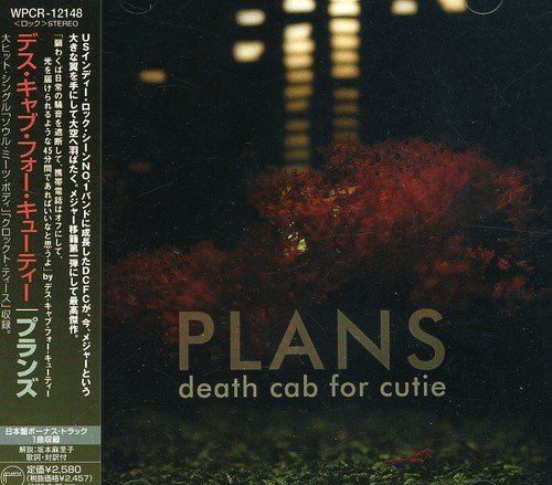 Death Cab For Cutie - °)p)-p)- - Zortam Music