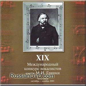 Ivan Rebroff - Stenka Rasin - Zortam Music
