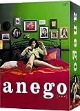 anego〔アネゴ〕 DVD-BOX