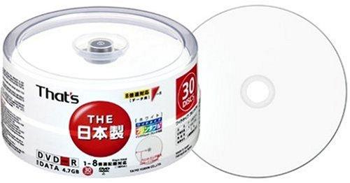 That's DVD-Rデータ用 8倍速 30枚スピンドルケース ワイドプリンタブル 白 DR-47WWY30BA