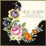 NEO-ROMANTIC~オールイン・宮廷女官 チャングムの誓い~韓国ドラマ・映画ピアノ名曲選