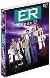 ER緊急救命室〈エイト〉セット2【DISC4~6】