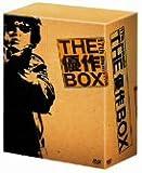 17th memorial THE 優作 BOX