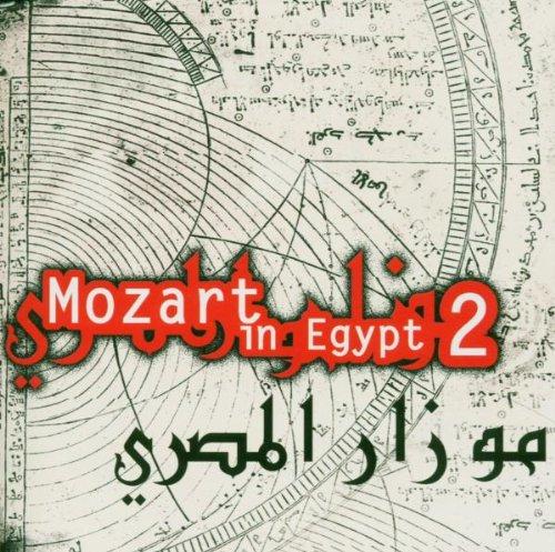 Mozart - Mozart II - Zortam Music