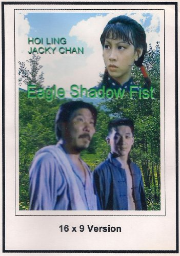 Eagle Shadow Fist 16x9 Widescreen TV.