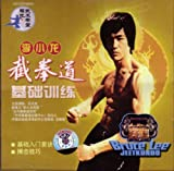 Bruce Lee - Jeet Kune Do Basics By DVD