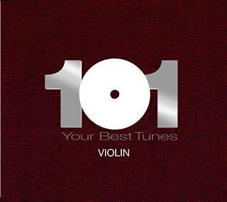 どこかで聴いたクラシック ベスト101(ヴァイオリン編)