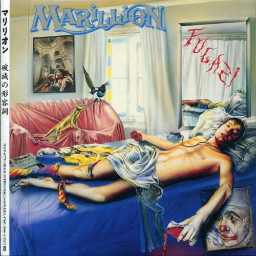 Marillion - Fugazi (Bonus Disc) - Zortam Music