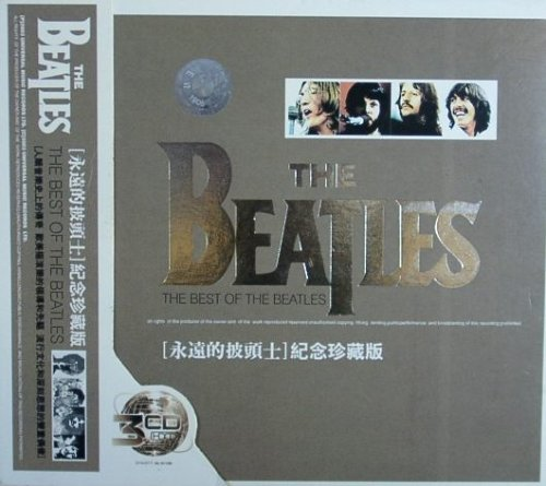 Beatles - The Best Of Beatles - Zortam Music