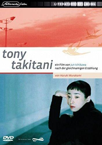 Tony Takitani / Тони Такитани (2004)