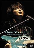 パク・ヨンハ summer concert 2005