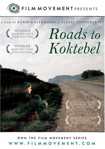 Road to Koktebel