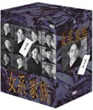 女系家族 DVD-BOX