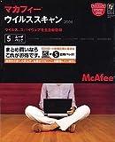 マカフィー・ウイルススキャン 2006 5ユーザ