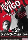 ジャン・ヴィゴ DVD-BOX