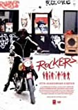 Legend of Rockers ロッカーズ25TH