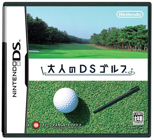 DS ゴルフ