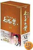 宮廷女官 チャングムの誓い DVD-BOX VI<br />