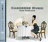 CASHMERE MUSIC