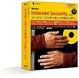 ノートン・インターネットセキュリティ 2006