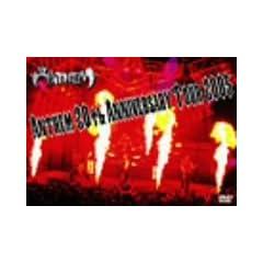 Anthem: 20th Anniversary Tour 2005