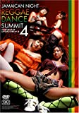 Jamaican Night REGGAE DANCE SUMMIT 4