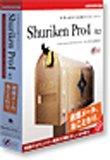 Shuriken Pro4 /R.2 for Windows CD-ROM