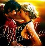 ダンシング・ハバナ DVD