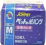 JOYPETペットの紙パンツ生理用M10P 033003