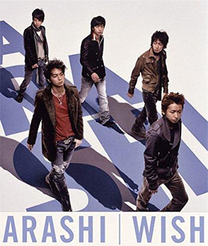 WISH (初回出荷ハガキ封入盤)