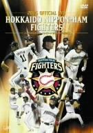 北海道 日本ハムファイターズ dvd
