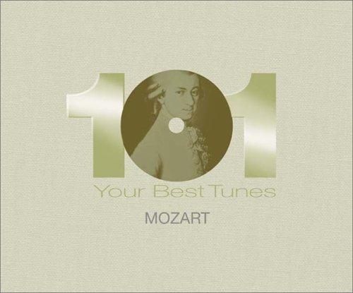 どこかで聴いたクラシック モーツァルト名曲ベスト101