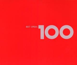 ベスト・オペラ100