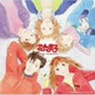 : 花より男子 オリジナル・サウンドトラック