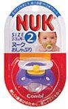 NUK (ヌーク) おしゃぶり サイズ2 シリコン ブルー