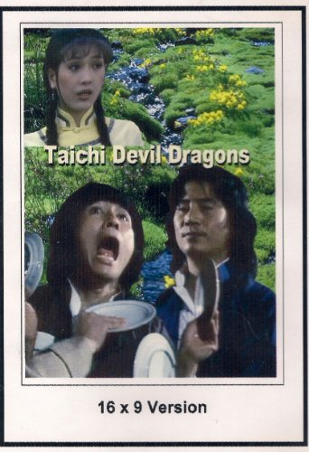 Taichi Devil Dragons 16x9 Widescreen TV.