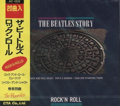 Beatles - N/A - Zortam Music