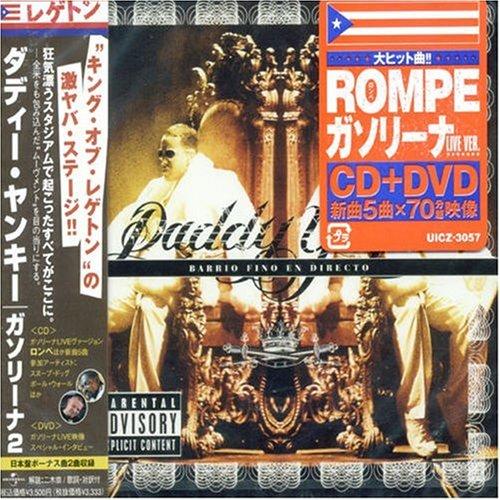 Daddy Yankee - Gasolina Pt.2 - Zortam Music