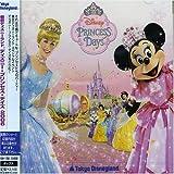 TOKYO DISNEYLAND Disney Princess Days 2006 (仮)